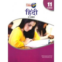 Full Marks Guide Hindi Core for Class 11