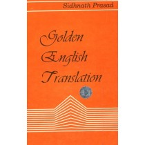 Golden English Translation by Sidhnath Prasad