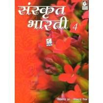 Bharati Bhawan Sanskrit Bharati Book 4