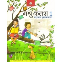 Madhubun Madhu Kalash Book 1