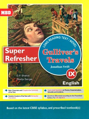 MBD Super Refresher Gulliver's Travels Class 9
