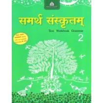 Madhubun Samarth Sanskritam Book 2