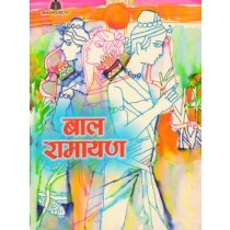 Madhubun Bal Ramayana