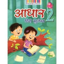 Inspiration Aadhar Hindi Sulekh For Class 2