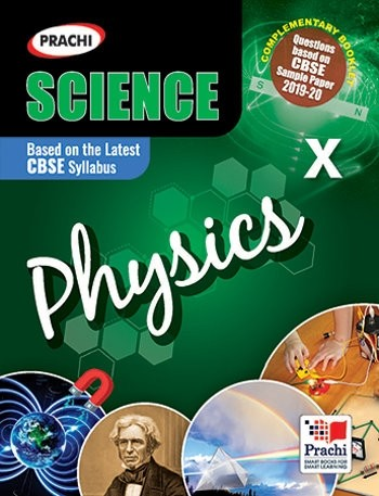 1 Prachi Physics For Class 10 (Revised Edition 2020)