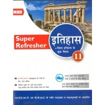 MBD Super Refresher History For Class 11