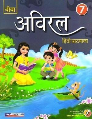 Viva Aviral Hindi Pathmala For Class 7