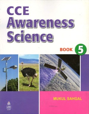 CCE Awareness Science For Class 5