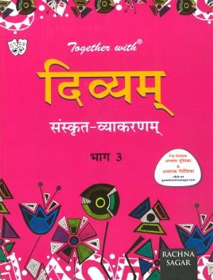 Together With Divyam Sanskrit Vyakaran Part 3
