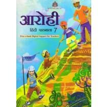 Madhubun Aarohi Hindi Pathmala Class 7