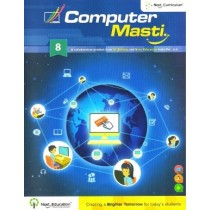 Next Education Computer Masti Class 8