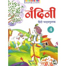 Nandini Hindi Pathyapustak For Class 4