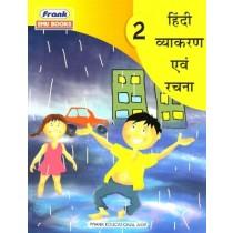 Frank Hindi Vyakaran Avam Rachna Class 2
