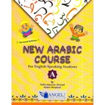 New Arabic Course For English-Speaking Students – A