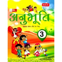 MTG Anubhuti For Smart Life Text-Cum-Workbook Class 3