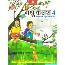 Madhubun Madhu Kalash Book 4