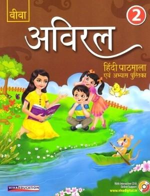 Viva Aviral Hindi Pathmala For Class 2