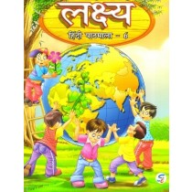 Lakshya Hindi Pathmala Class 6
