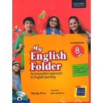Oxford My English Folder Coursebook Class 8