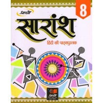 Prachi Saransh Hindi Pathyapustak Class 8