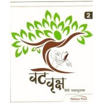 Harbour Press Vat Vriksha Hindi Textbook Class 2