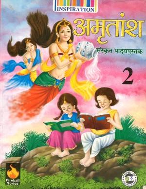 Amritansh Sanskrit Pathyapustak Part 2
