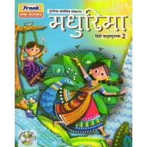 Frank Madhurima Hindi Textbook Class 2