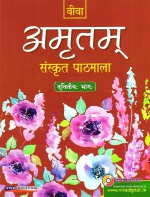 Viva Amritam Sanskrit Pathmala Part 2