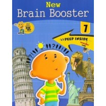 Acevision New Brain Booster Class 7