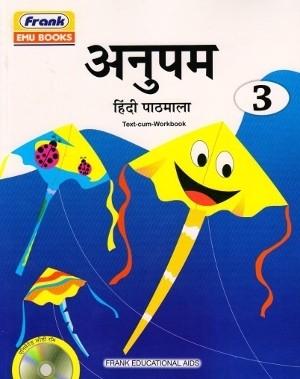 Frank Anupam Hindi Pathmala Class 3