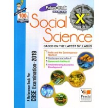 Prachi Future Track Social Science Reference Book Class 10