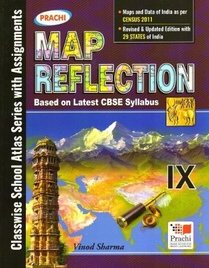 Prachi Map Reflection For Class 9
