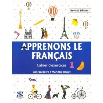 Apprenons Le Francais Cahier d'exercices Book 1