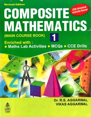 Composite Mathematics For Class 1 by R.S. Aggarwal