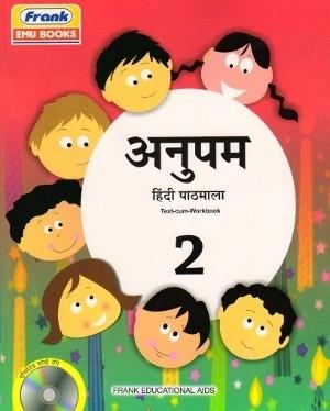 Frank Anupam Hindi Pathmala Class 2