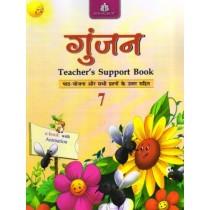 Gunjan Hindi Pathmala Solution Book Class 7