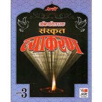 Prachi Sanskrit Vyakaran Part 3