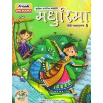 Frank Madhurima Hindi Textbook Class 5
