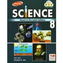 Prachi Science For Class 8