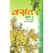 NCERT Vasant Part 2 Hindi Textbook Class 7