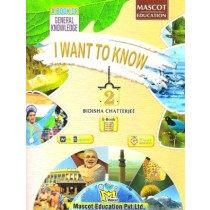 Mascot Education I Want To Know Book 2