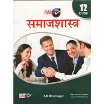 Full Marks Sociology (Hindi) for Class 12