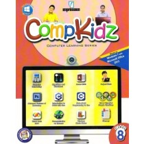 Compkidz Computer Learning Series Class 8