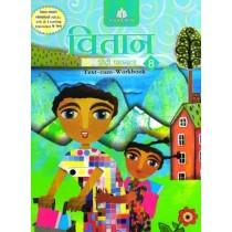 Madhubun Vitaan Hindi Pathmala Class 8