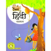Acevision Busy Bees Hindi Pathmala Class 6