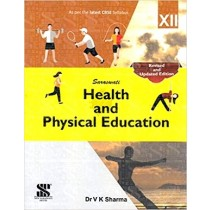 Saraswati Health And Physical Education Class 12
