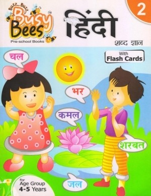 Busy Bees Hindi Book 2 with Flash Cards