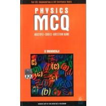Physics MCQ by Deb Mukherji