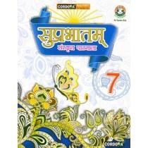 Cordova Suprabhatam Sanskrit Pathmala Book 7
