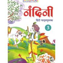 Nandini Hindi Pathyapustak For Class 3